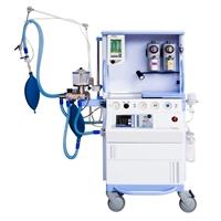 Наркозно - дыхательный аппарат CHIRANA (ХИРАНА)  VENAR LIBERA K  (Chirana)